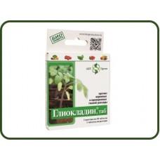Глиокладин ( 1 пакетик  50таблеток)