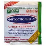 Фитоспорин-М (порошок, 10г)