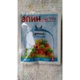 Эпин-Экстра амп. 1мл. ( Беларусь )
