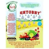 Цитовит - Высокоактивный питательный раствор (амп. 1,5мл) (Оригинал)
